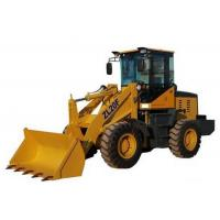 Buy cheap CC-ZL Small Wheel Loader from wholesalers