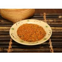 Wholesale 7 Flavor Japanese Sushi Food Condiments , Togarashi Shichimi Chili Pepper Powder from china suppliers
