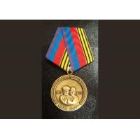 Quality Two Side Die CastingZinc Alloy or Pewter Custom Awards Medals with High 3D and High Polishing for sale
