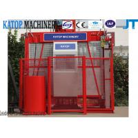 Wholesale Hoisting machine SC200/200 construction elevator for construction project from china suppliers
