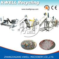 3000kg/H High Efficience Pet Bottle Waste Recycling Washing Line for sale