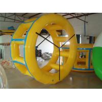Wholesale Water Park Toy Inflatable Water Running Circle Inflatable Water Parks Games from china suppliers