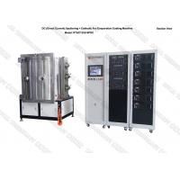 Wholesale Medical Devices Thin Film Coating Machine Arc Ion Sources Stainless Steel Customized Sizes from china suppliers
