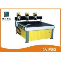 Wholesale Mini CNC Engraving Machine , CNC Wood Carving Machine With Steady Data Transmission from china suppliers