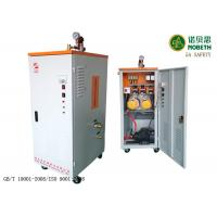 Buy cheap Vertical 6kw Steel Industrial Electric Steam Generator For Food Industry With Wheels from wholesalers