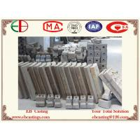 Wholesale ASTM A532 Mill Liners for Cement Mill dia.3.8 x 13m with Hardness HRC56 EB5001 from china suppliers