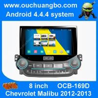 Wholesale Ouchuangbo S160 Chevrolet Malibu 2012-2013 car dvd gps radio stereo with BT 4 core WIFI from china suppliers