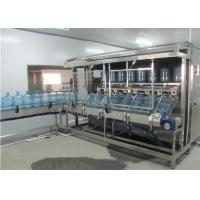 China Complete Drinking Water Production Plant , Drinking Water Filling Machine Bottling Packing on sale