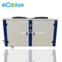 China Small Air-Cooled Condensing Unit on sale