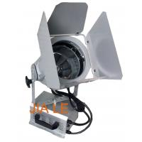 Wholesale Higher Brightness 220V / 575W / 7200K Exhibition Display Lighting for Trade Show from china suppliers