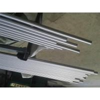 Wholesale Manufacturers of ASTM B550 99.6% High Purity Zirconium alloy round bar fitow from china suppliers
