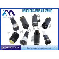 Wholesale Air Spring W164 W221 W220 Mercedes Air Suspension Parts from china suppliers