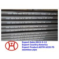 Quality ASTM A335 P5 seamless pipe for sale