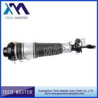 Wholesale 2004-2011 Audi Air Suspension Parts For Audi A6C6 4F0616040AA Air Shock Absorber from china suppliers