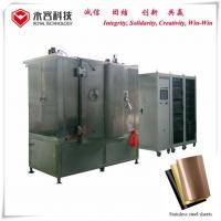 Buy cheap Stainless Steel Sheets Titanium Nitride Coating Equipment 1 Door Chamber from wholesalers