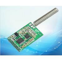 Wholesale Wireless data Transmitter and Receiver GPRS Module for Automatic Reading System from china suppliers