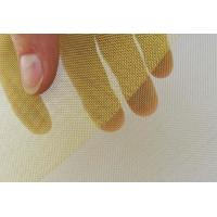 Wholesale Good Ductility Brass Wire Mesh Non Magnetic For Automobile Radiators from china suppliers