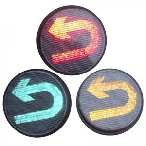 China 300mm Led U Turn Signal Traffic Light, Road Safety Traffic sign on sale