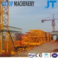 Wholesale China model 1.6x2.5m mast section  for tower crane from china suppliers