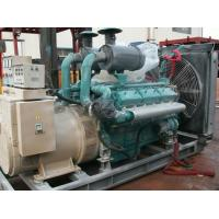 Wholesale Generating Sets from china suppliers