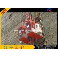 Wholesale SC200 2 X 2000 Kg Material Hoist Construction , Rack And Pinion Lift 3m Cage Length from china suppliers