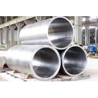 Buy cheap Seamless Steel Tube EN10216-1 from wholesalers