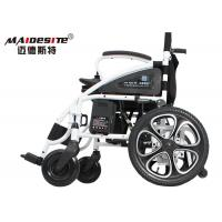Wholesale Professional Fold Up Motorized Wheelchair , Collapsible Power Wheelchair DLY-6009 from china suppliers