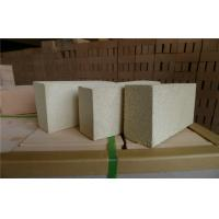 Buy cheap Metallurgy Industry Furnaces Kiln Refractory Bricks Bulk Density 1.0 G / Cm3 from Wholesalers