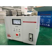 Wholesale Super Low Voltage 2000w Svc Voltage Stabilizer For Householders from china suppliers