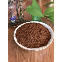 Wholesale Medium Fat Alkalized Dark Cocoa Powder Confectionery Raw Material IS 022000 ISO 9001 from china suppliers