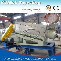 High Quality PET Bottle Recycling Washing Machine, Plastic Flake Washing Line for sale