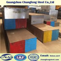 China D3 1.2080 SKD1 Cr12 Hot Rolled Alloy Steel Flat Bar For Tool and Mold for sale