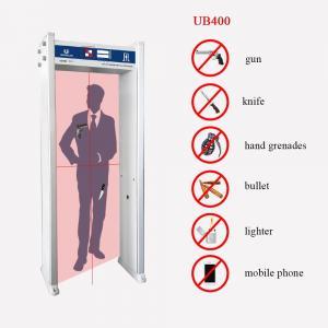 China 4 Zones IP67 4KHZ Door Frame Metal Detectors 100 Sensitivity on sale