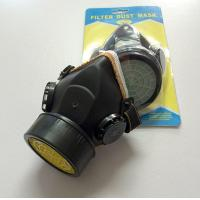 China Factory Price Trade Assurance Replaceable Filter Dust Gas Mask on sale
