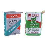 Buy cheap Brown Paper Bag 25kg Kraft Paper Sack Valve Block Bottom Bag For Cement from wholesalers
