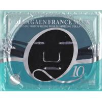 China Deep Sea Black Mud Facial Mask Collagen ( HOT! ) on sale