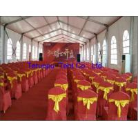 Wholesale Extendable Structure Garden Wedding Marquee Tent  6m x 6m Support Roof Lights from china suppliers