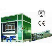 Wholesale Automatic Computerized Rotary Forming Pulp Molding Equipment for Egg Carton from china suppliers