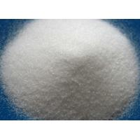 Buy cheap Good quality amino acid L-Alanine CAS 56-41-7 with low price from wholesalers