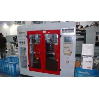 Wholesale 3 Layer plastic blow moulding machine with single head double head 5L from china suppliers