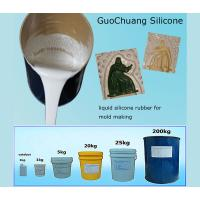 Buy cheap Platinum Cure Rtv2 Silicone Rubber for Tire Molding from wholesalers