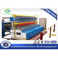 Quality Multi Function Wire Mesh Equipment , Reinforcing Bar Wire Mesh Weaving Machine for sale