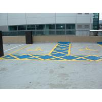 Wholesale High Temp Line Marking Spray Paint / Yellow And White Athletic Marking Paint from china suppliers