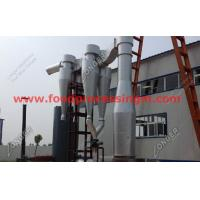 Wholesale air steam drying machine with best price|starch dryer manufacturer from china suppliers