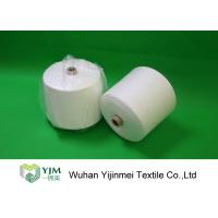 Wholesale Durable AAA Grade Sinopec Fiber 100 Spun Polyester Sewing Thread 30/2 from china suppliers