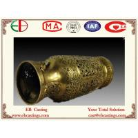 Wholesale Brass Antique Vase Complicated Designed EB9065 from china suppliers