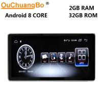 Wholesale Ouchuangbo car gps 1080P video stereo android 7.1 Benz SLK 2010-2015 support BT USB SWC wifi 4*45 Watts amplifier from china suppliers