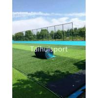 Wholesale Water Drainage Shock Pad , Fake Grass / Lawn Artificial Turf Shock Pad from china suppliers