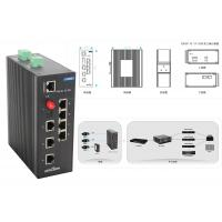 Buy cheap 154 * 128.5 * 58mm 10 port Network Switch , 4.2Mpps High speed network switch from wholesalers
