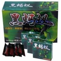 Buy cheap Energy Level Black Ant Male Enhancement Man Sexual Delay Capsule 4600mg from wholesalers